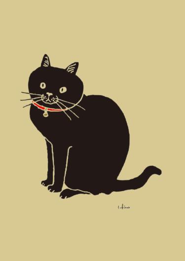 赤首輪黒猫