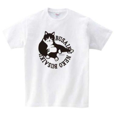 座り黒白猫 Tシャツ