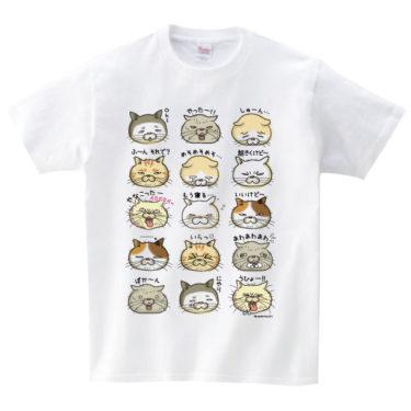 いろいろ猫 Tシャツ