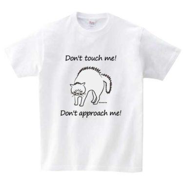 シャー猫 Tシャツ