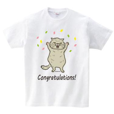 おめでとう猫 Tシャツ