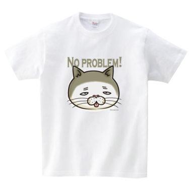 NO PROBLEM! Tシャツ