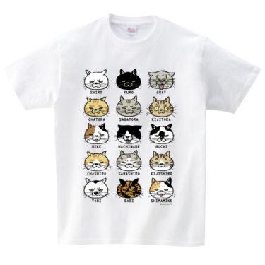 猫柄15 Tシャツ