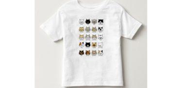 猫柄【ブサ猫】子供用Tシャツ